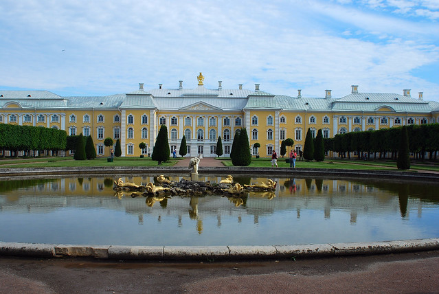 The Peterhof State Museum - Reserve