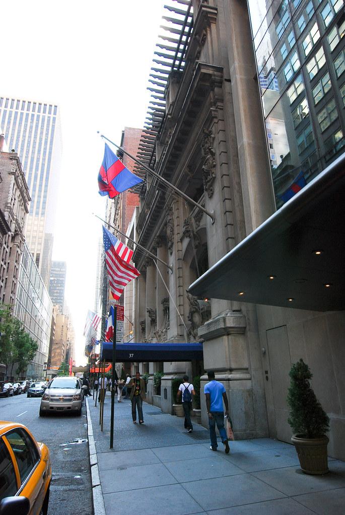 New York City, 1 Aug 08