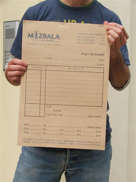 Our huge invoice