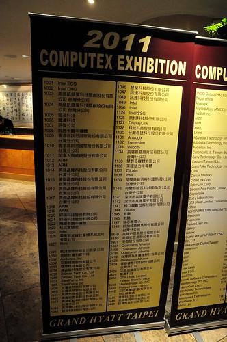 2011.06.02 Dolby 說明會 | by Johnson Wang
