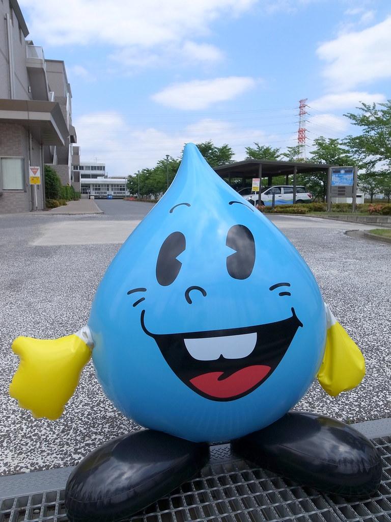 東京 都 水道 局
