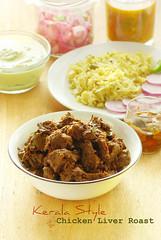 Chicken liver roast 1