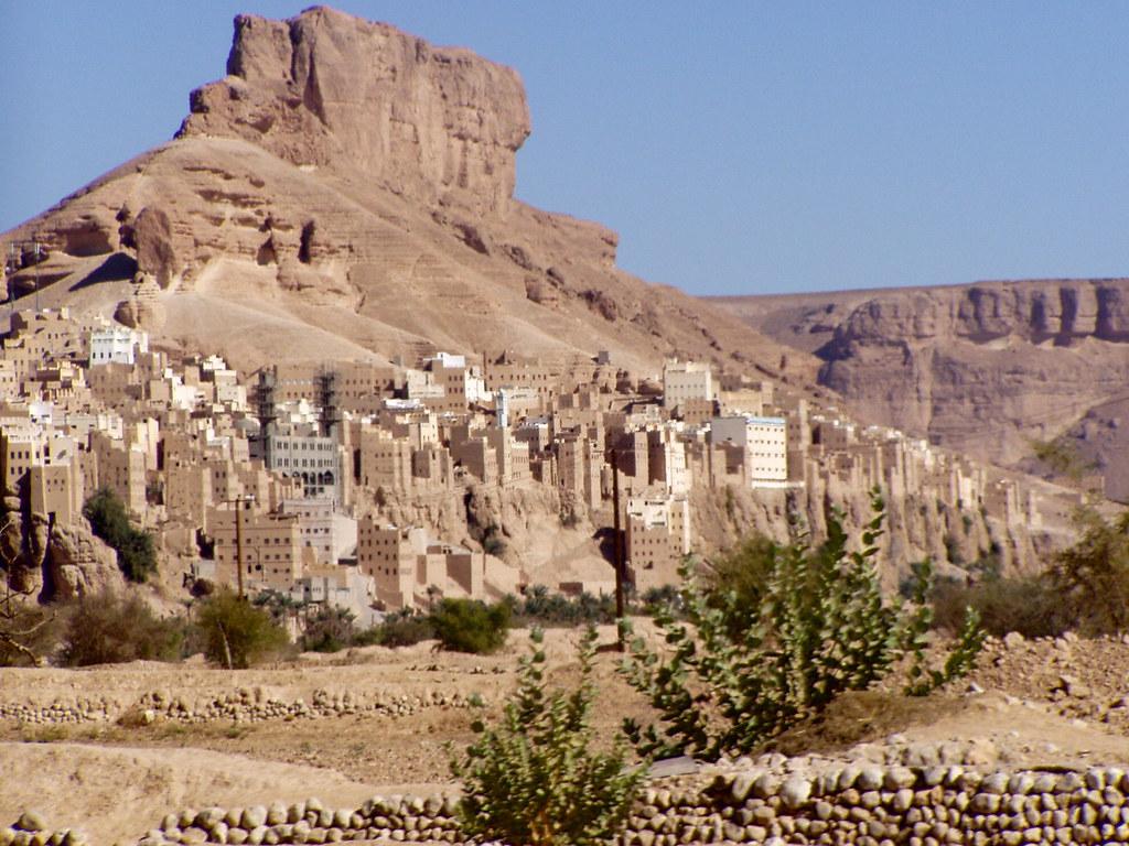 Al-Hajarayn