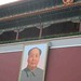 8/6 Beijing, Tienamen Square [ Canon 5D ]