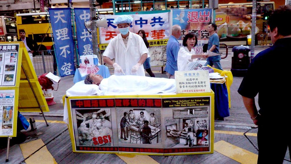 Falun Gong protest against organ harvesting