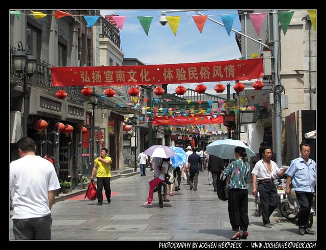 Dashilan Street, Beijing, China