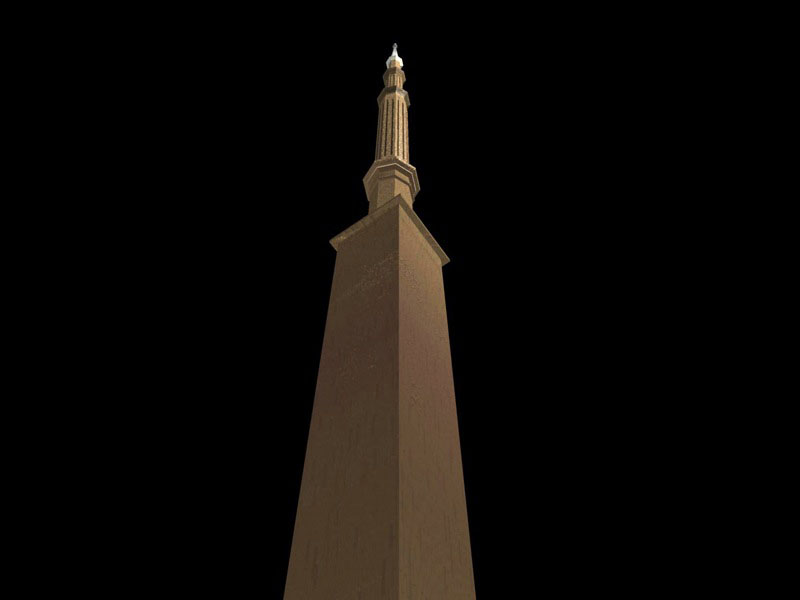 Minaret Mohamed Ali Mosque
