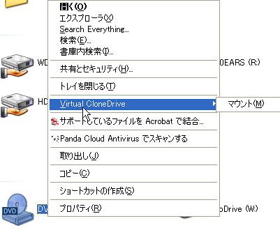 img-loki-075 | by sakurajima2009