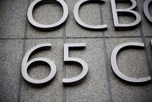 OCBC 65 | by kennthegreat