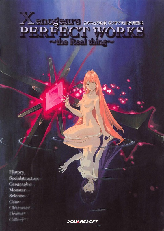 xenogears perfect works translation cover