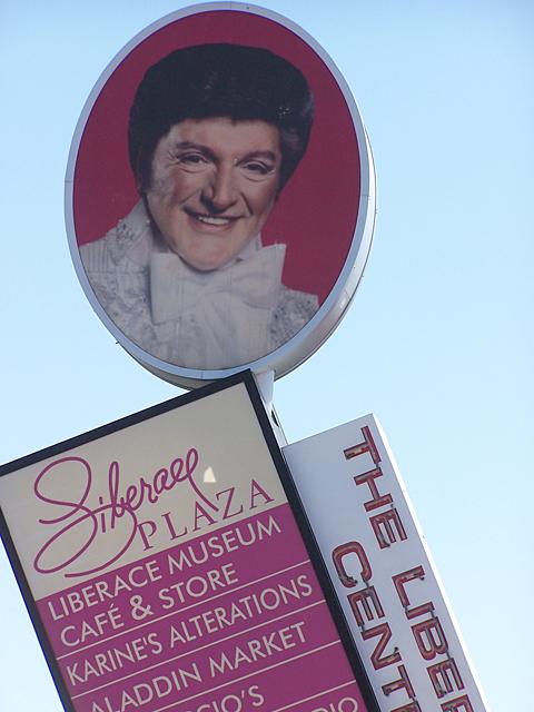 Liberace strip mall.jpg