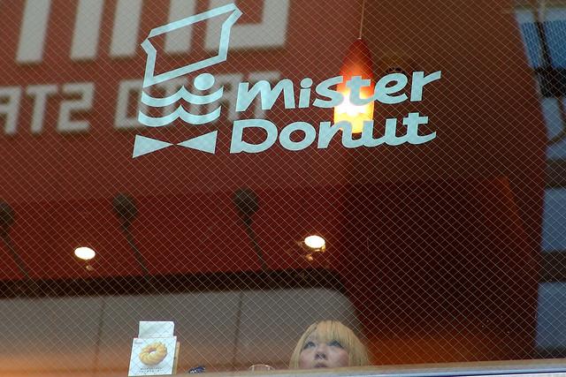 Doughnutery cafe @ AKIBA