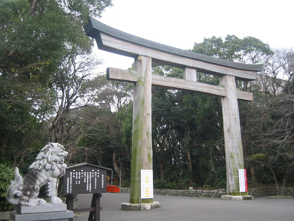 Gokoku Jinja