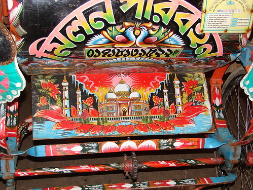 Rickshaw-art | by The Advocacy Project