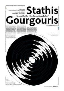 gourgouris | by mama-zagreb