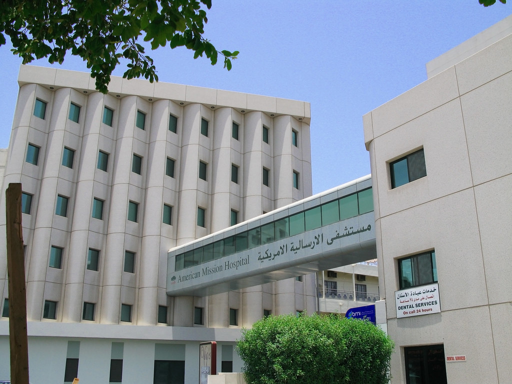 American Mission Hospital Bahrain Maternity Packages
