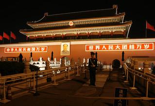 Beijing Forbidden City by david.bank (www.david-bank.com)