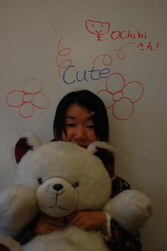 Cute Naoko