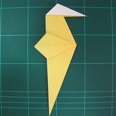 วิธีการพับกระดาษรูปม้าน้ำ (Origami Seahorse) 019