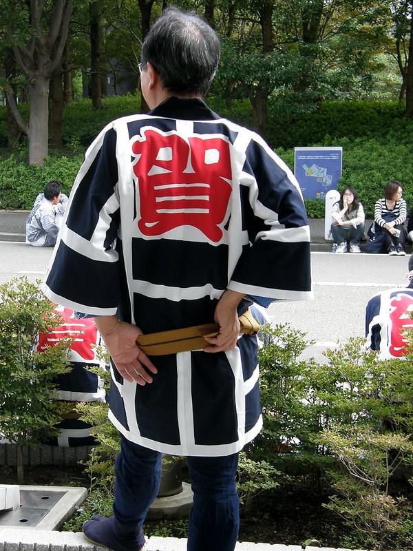 #3730 shrine bearer taking a break