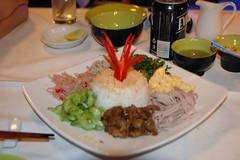 Com Am-Phu, Tib Restaurant, Saigon