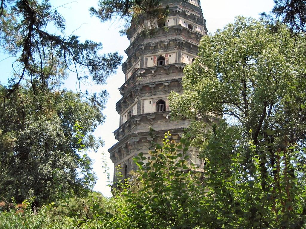 Tiger Hill Pagoda (Yunyansi)