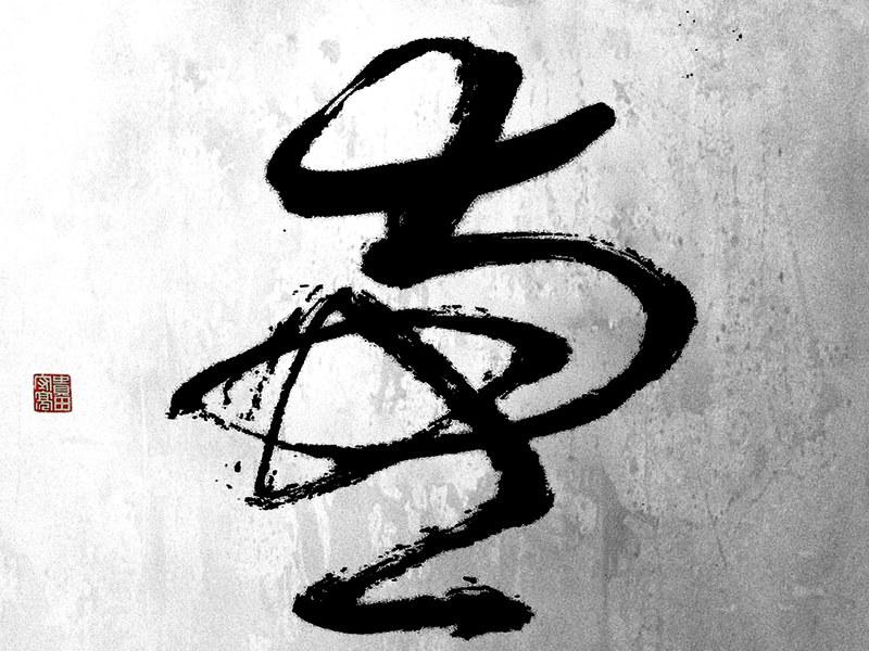 zen_graphia_68