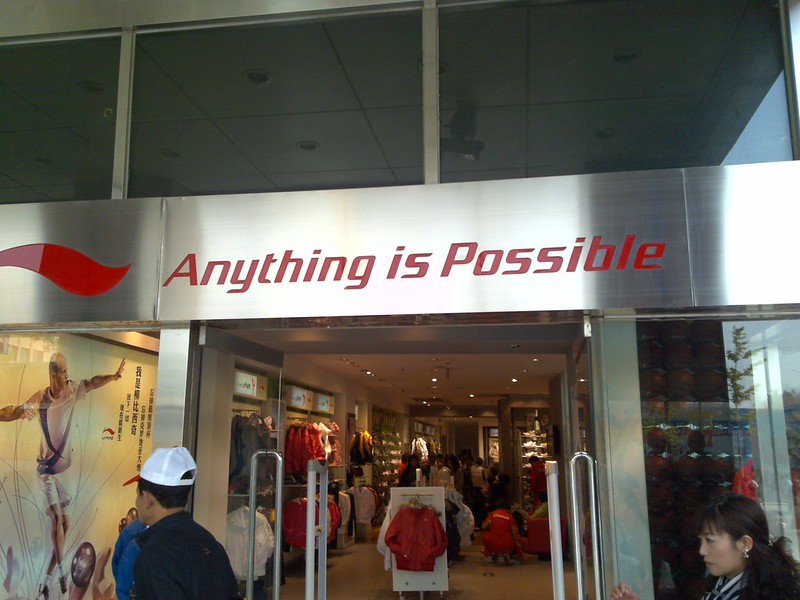 Anything is Possible (Impossible is Nothing?)