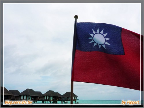 ROC Flag on Maldives | by PipperL