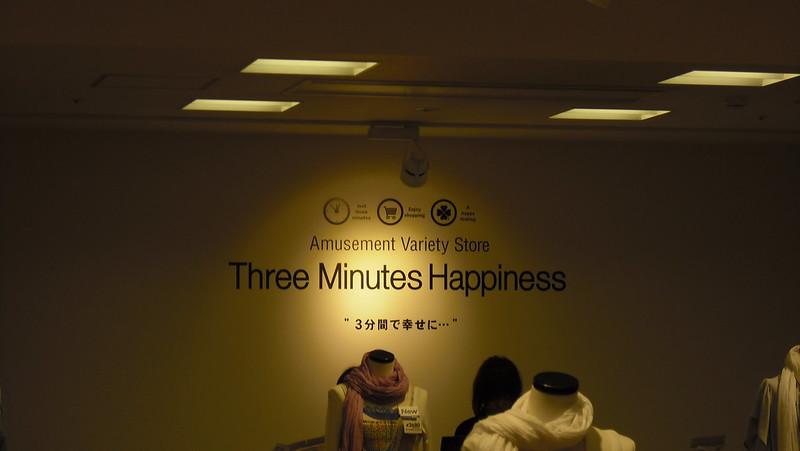 Three Minutes Happiness