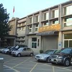 楊梅鎮公所