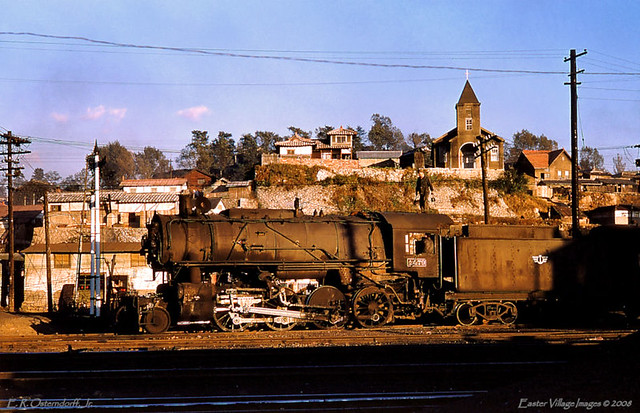 Seoul Rail Yard