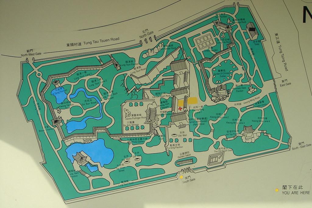 Kowloon Walled City park map Hong Kong | Chris | Flickr on berlin wall map, ma on shan map, lantau island map, kowloon park map, walled city nuremberg map, kowloon station map, melbourne map, aberdeen harbour map, kai tak airport map, fujian map, macau map, city park map, utopia map, shanghai map, zhejiang map, lan kwai fong map, hong kong map, guangdong province map, ningbo map, falklands war map,