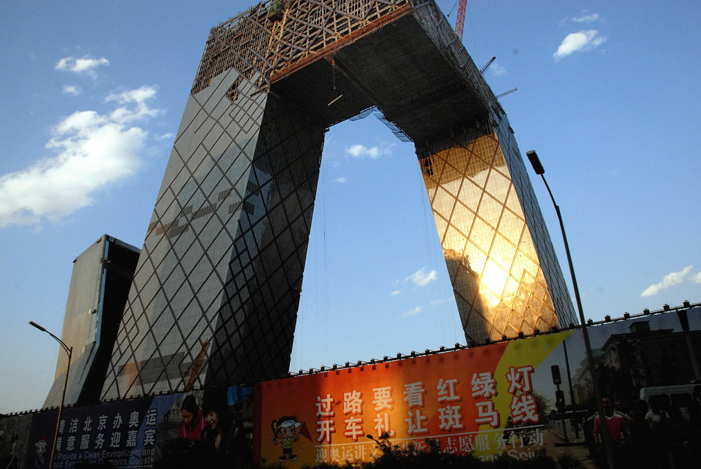 new_tv_tower_beijing_Mai_2008