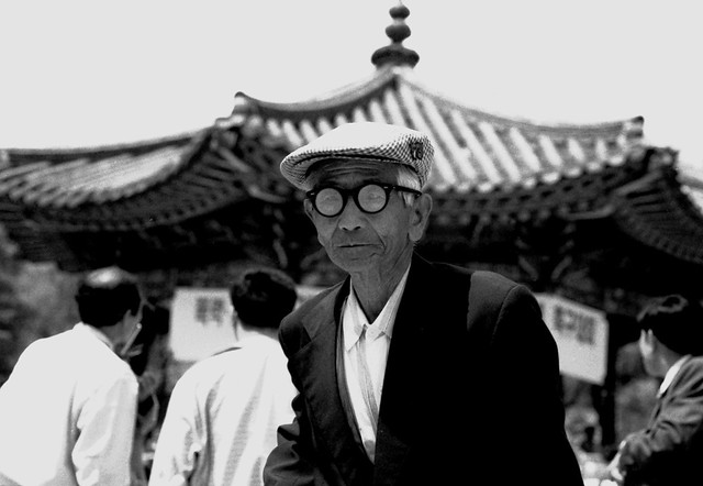 Old Man with Glasses