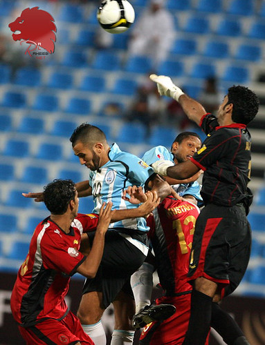 Last match in the first division Rayyan Vs Wakra | by A L R a h e e b . N e t
