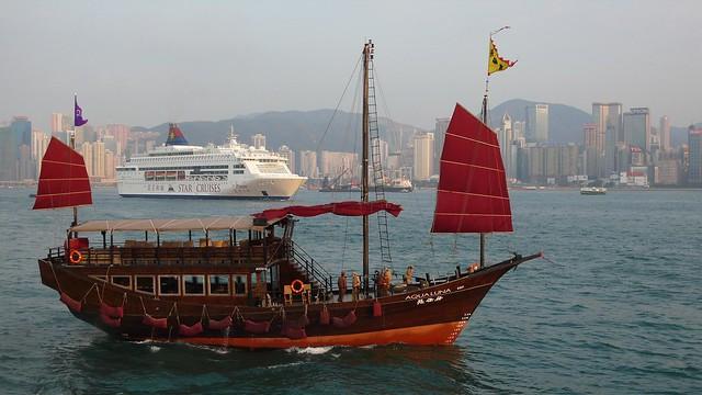 Hong Kong - Aqua Luna and Star Pisces