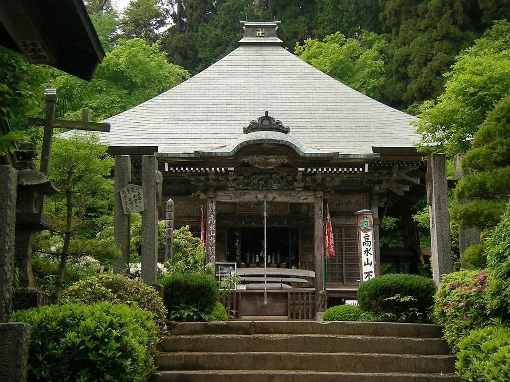 Takamizusanzan Trekking 高水山常福院(奥多摩)