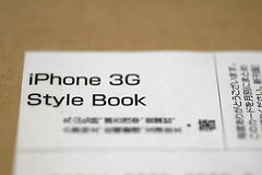 iPhone 3G Style Book   by maru5565