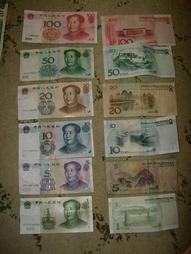 Hmmm, I wonder who we should put on the $200 bills? 810   by JoeDuck