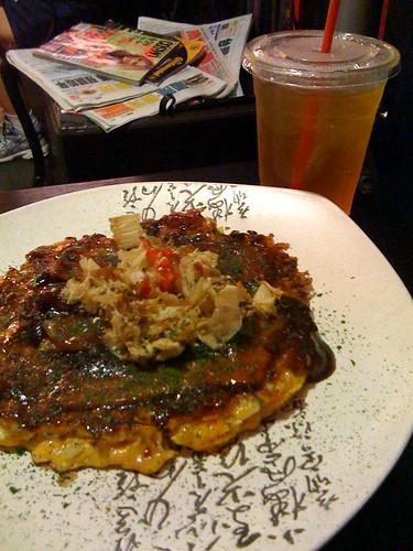 okonomiyaki at genki living