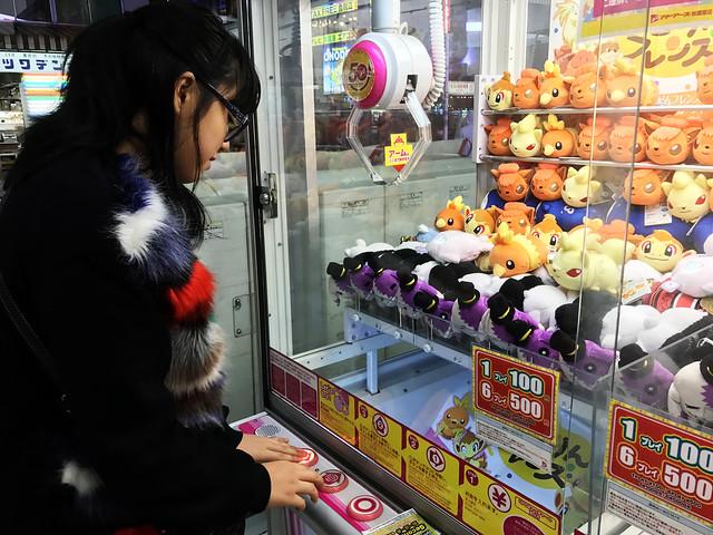 Arcade Akihabara