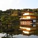 Japan / Kyoto
