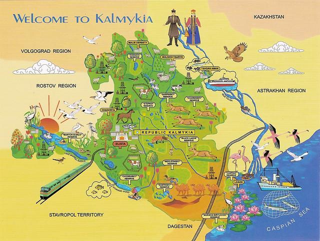 Kalmykia Russia Map on chuvashia russia map, croatia russia map, tuva russia map, jewish autonomous oblast russia map, slovakia russia map, sakha russia map, canada russia map, iceland russia map, afghanistan russia map, elista russia map, albania russia map, malta russia map, altai krai russia map, south ossetia russia map, tyva russia map, novy urengoy russia map, khakassia russia map, india russia map, tatarstan russia map, france russia map,