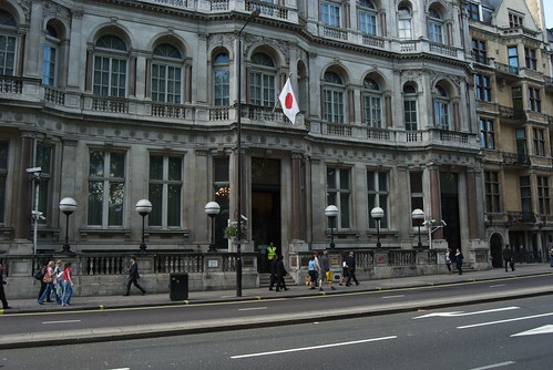 Japanese Embassy, Piccadilly