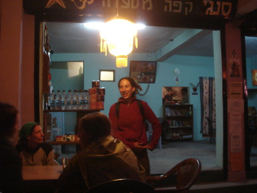 hello, rivka | by Chaim Gingold