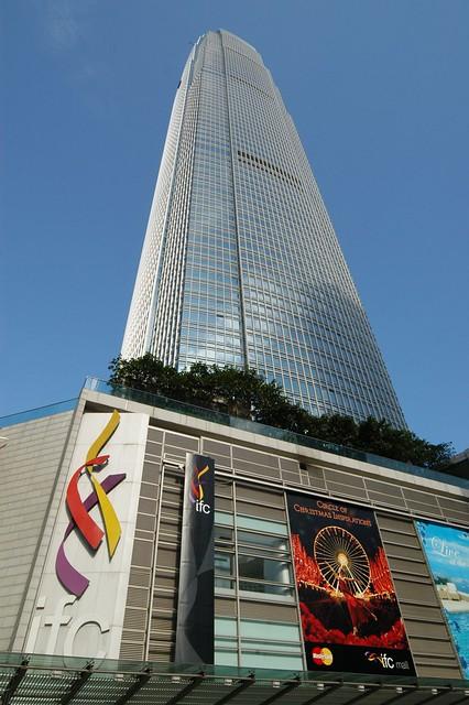 Hong Kong - 2IFC