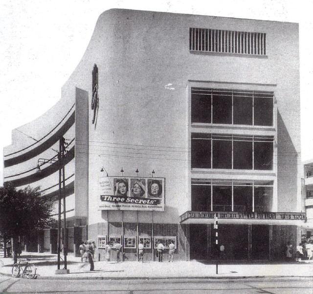 קולנוע חן תל אביב