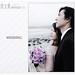 小春 ♥ 小菁 Wedding