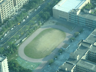 A sports ground From 101 tower